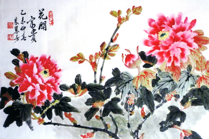 2016painting and calligraphy.jpg